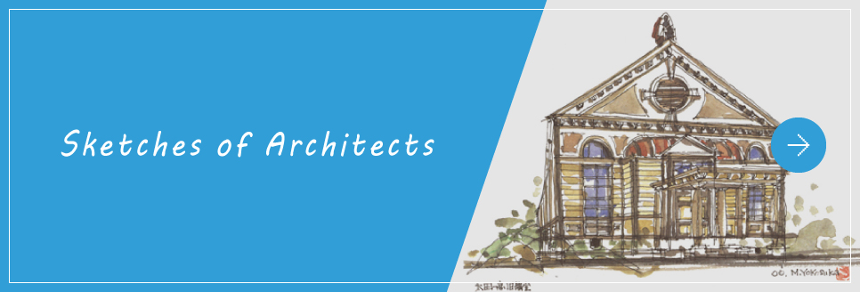 Sketches of Architects