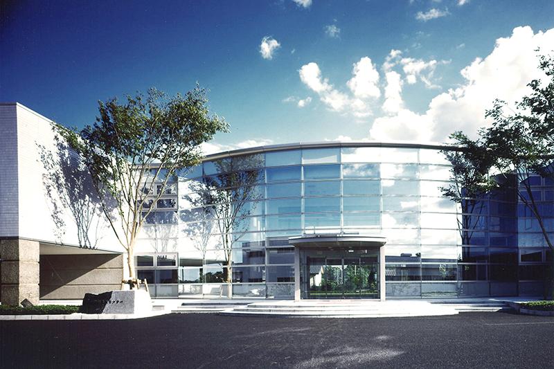 茨城県研修交流センター
