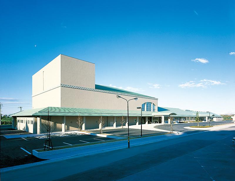 十王総合健康福祉センター
