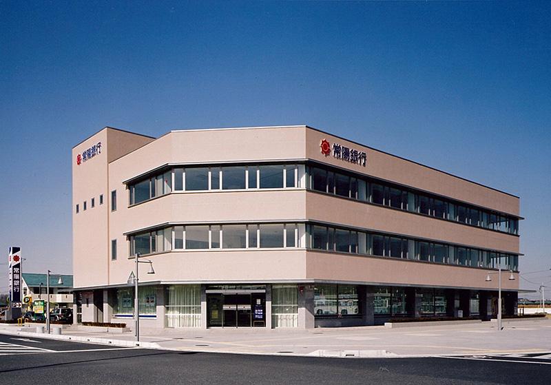 常陽銀行守谷支店