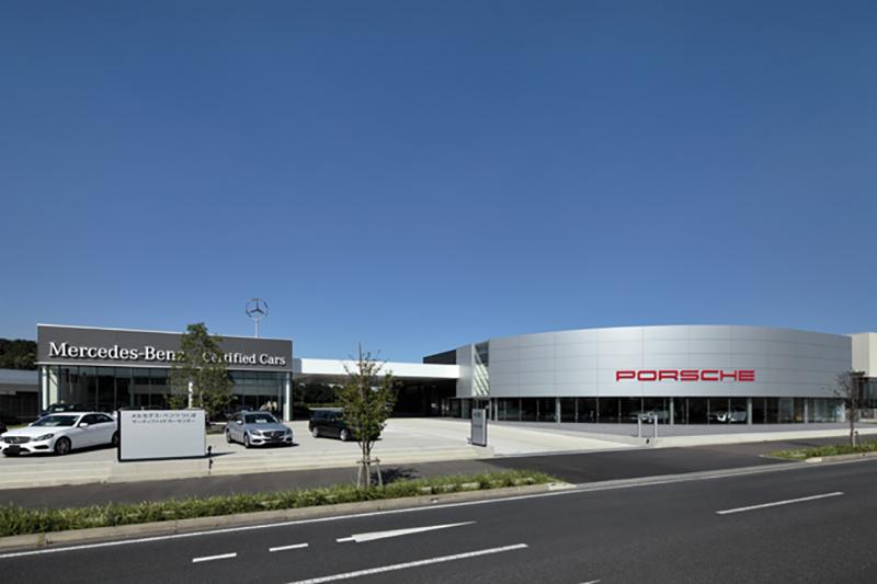 ポルシェセンター・メルセデスベンツサーティファイドカーセンター