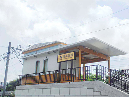 第62回鉄道建築協会賞受賞式
