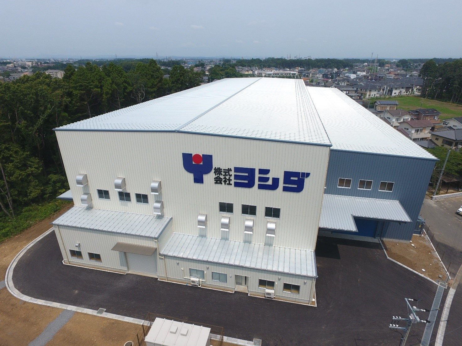株式会社ヨシダ 第二工場